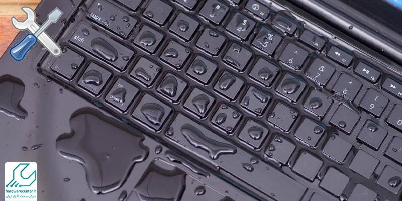 تعمیر لپ تاپ آبخورده در کرج