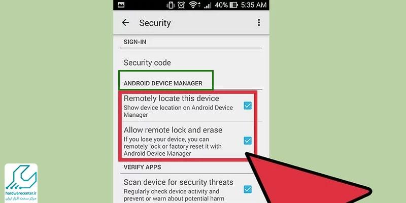 فعال کردن Android Device Manager