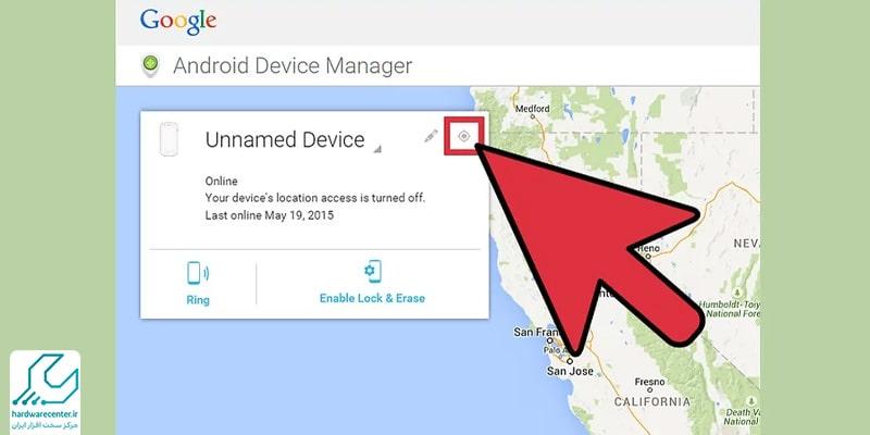 آموزش اجرای Device Manager موبایل